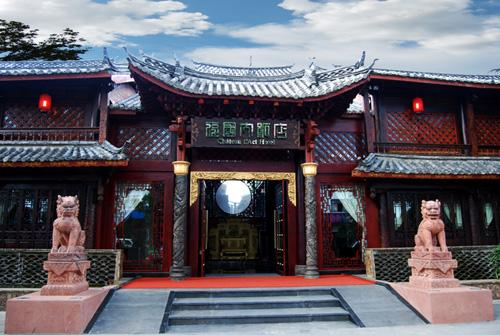 Chateau L'Act Hotel ,Lijiang (Original Pariday Sun Holiday Hotel)