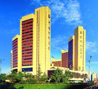 Poly Plaza Hotel Beijing