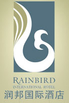 Rainbird_International_Hotel_Chengdu_Logo.jpg Logo