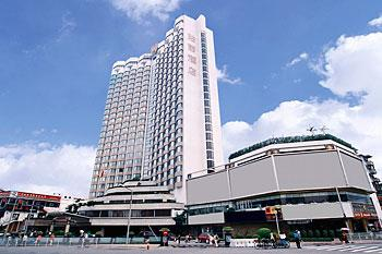 Rosedale Hotel & Suites Guangzhou (Plaza Canton Hotel)