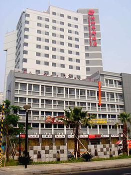 Seashine Hotel, Xiamen