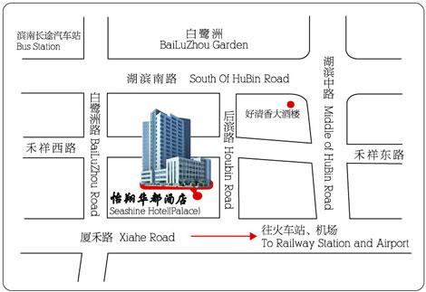 Seashine Hotel, Xiamen Map