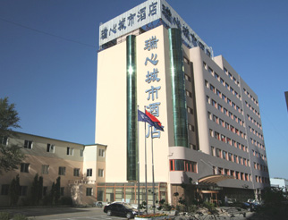 Shenyang Right Day City Hotel