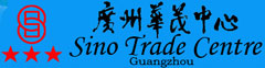Sino_Trade_Center_Guangzhou_Logo_0.jpg Logo