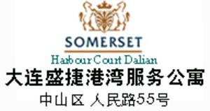 Somerset_Harbour_Court,_Dalian_logo.jpg Logo