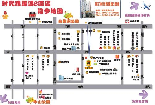 Super8 Hotel, Xiamen Map