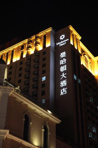 The Manhattan Hotel, Harbin