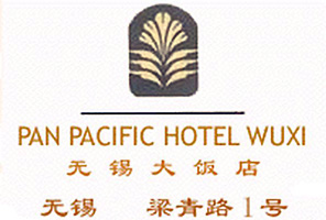 The_Pan_Pacific_Hotel_Wuxi_logo.jpg Logo