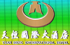 Tian_Heng_International_Hotel_Logo_0.jpg Logo