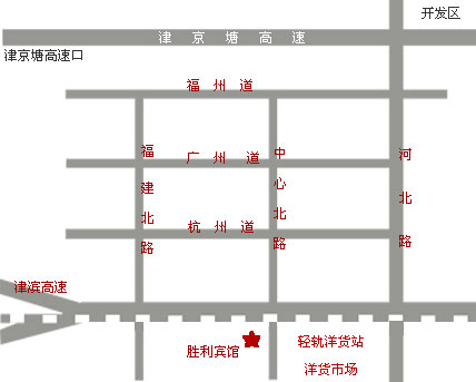 Tianjin Victory Hotel Map