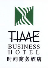 Time_Business_Hotel_Taizhou_Logo.jpg Logo