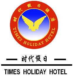 Time_Holiday_Hotel_Beijing_Logo_0.jpg Logo
