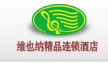 Vienna_Hotels-Guilin_Zhongshan_Road_Branch_logo.jpg Logo