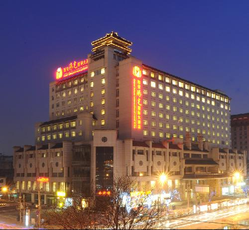 Xian Diamond International Hotel