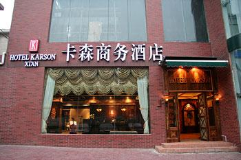Xian Kasen Business Hotel