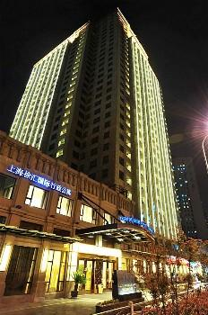 Xuhui International Executive Suites Shanghai