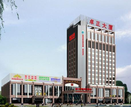 Zhuozheng International Hotel - Baoding