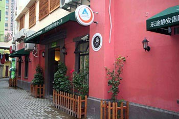Le Tour Traveler's Rest Youth Hostel - Shanghai