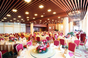 Yaji Mountain Forest Hotel - Beijing