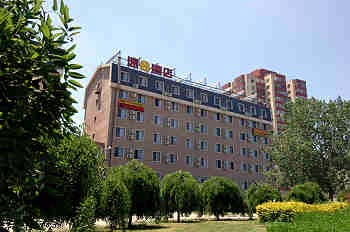 Super 8 Hotel Railway Station - Dalian