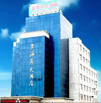 Weihai Golden Coast Hotel