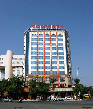 Zhanjiang city Home Business Hotel Chikan District