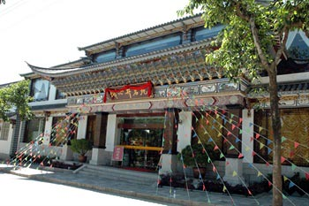Cored wells Ming Yuan Hotel in Dali City