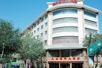 Dunhuang Tianrun International Hotel