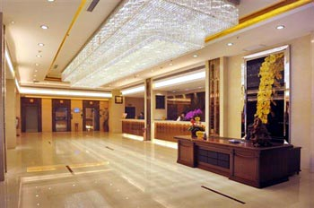 The Shaanxi Southern Hotel (Daqing Road, Xi'an branch)