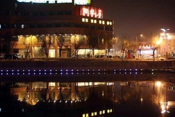 Xuzhou Taoran home boutique Business Hotel