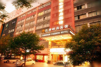 Yiwu Jiangnan Fashion Hotel