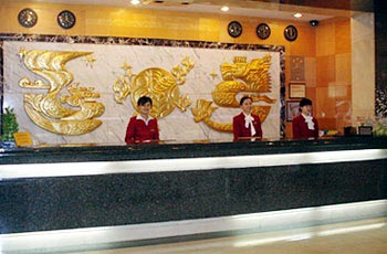 Hunan News Hotel - Changsha