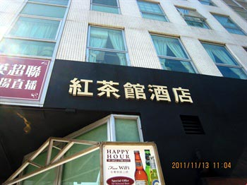 Bridal Tea House Hung Hom Wuhu Street - Hong Kong