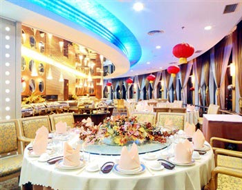 Yuanchenxin International Hotel - Beijing